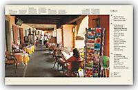 Reise durch die Oberitalienischen Seen - Produktdetailbild 1