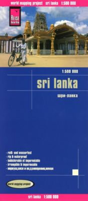 Reise Know-How Landkarte Sri Lanka - Peter Rump Verlag |