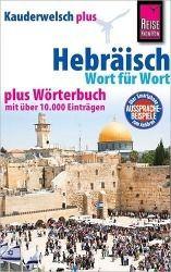 Reise Know-How Sprachführer Hebräisch - Wort für Wort plus Wörterbuch - Roberto Strauss |