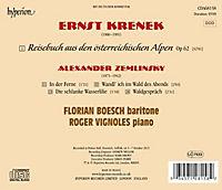 Reisebuch Aus Den Österreichischen Alpen Op.62/+ - Produktdetailbild 1