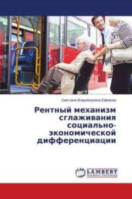 Rentnyj mehanizm sglazhivaniya social'no-jekonomicheskoj differenciacii, Svetlana Vladimirovna Efimova
