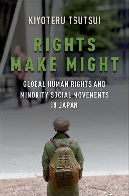 Rights Make Might, Kiyoteru Tsutsui