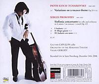 Rokoko Variations/Sinfoni - Produktdetailbild 1