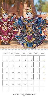Royal Bagan (Wall Calendar 2019 300 × 300 mm Square) - Produktdetailbild 5