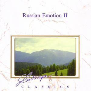 Russian Emotion 2, Diverse Interpreten