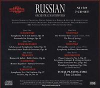 Russian Orchestral Works - Produktdetailbild 1