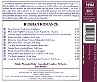 Russian Romance - Produktdetailbild 1