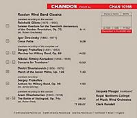 Russian Wind Band Classics - Produktdetailbild 1