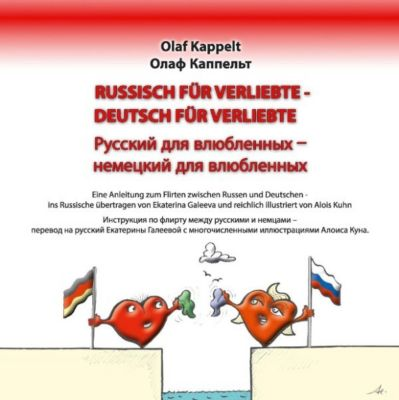 Russische Frauen kennenlernen - Partnervermittlung