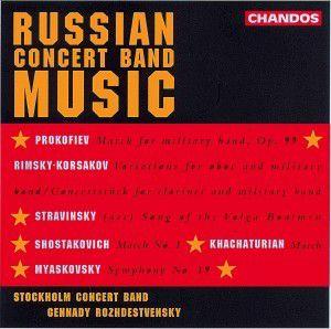 Russische Musik für Militärkapelle, Nilsson, Stockholm Concert Band