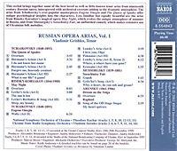 Russische Opernarien Vol.1 - Produktdetailbild 1