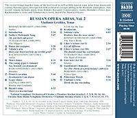 Russische Opernarien Vol.2 - Produktdetailbild 1