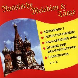 Russische Tänze, Diverse Interpreten