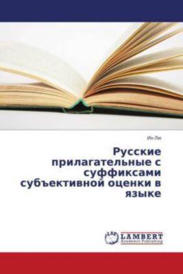 Russkie prilagatel'nye s suffixami sub#ektivnoj ocenki v yazyke, In Lju