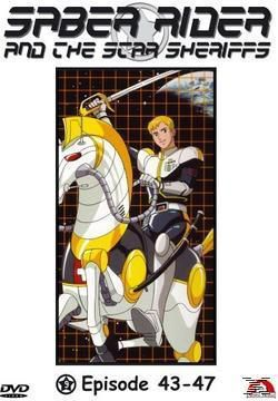 Saber Rider and the Star Sheriffs - Vol. 09, Anime