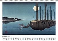 Sailing Ships (UK Version) (Wall Calendar 2019 DIN A3 Landscape) - Produktdetailbild 10
