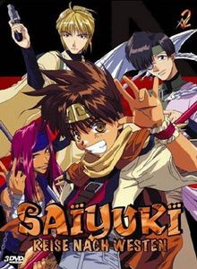 Saiyuki DVD-Box Vol. 1, Staffel 1 (Episoden 1 - 13)