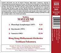 Samsara-Bacchanale-Phonologie Symphonique - Produktdetailbild 1