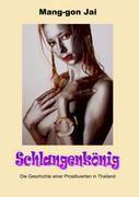 Schlangenkönig - Mang-gon Jai pdf epub