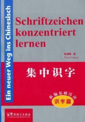 Schriftzeichen konzentriert lernen, Zhang Pengpeng
