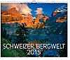 Schweizer Bergwelt 2015