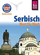 Serbisch - Wort für Wort