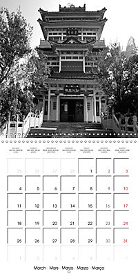 Shanghai Impressions in Black and White (Wall Calendar 2019 300 × 300 mm Square) - Produktdetailbild 3