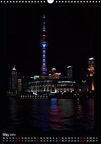 Shanghai Lujiazui Night Skyline (Wall Calendar 2019 DIN A3 Portrait) - Produktdetailbild 5
