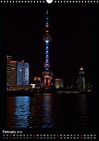 Shanghai Lujiazui Night Skyline (Wall Calendar 2019 DIN A3 Portrait) - Produktdetailbild 2