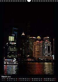 Shanghai Lujiazui Night Skyline (Wall Calendar 2019 DIN A3 Portrait) - Produktdetailbild 3
