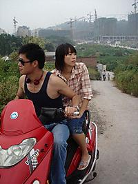 She, a Chinese - Produktdetailbild 4