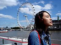 She, a Chinese - Produktdetailbild 3
