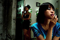 She, a Chinese - Produktdetailbild 2