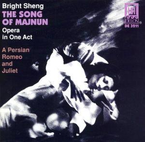 Sheng:The Song Of Majnun, Houston Grand Opera