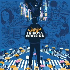 Shibuya Crossing (Viny+Mp3l) (Vinyl), Juse Ju