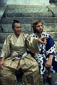 Shogun - Produktdetailbild 3