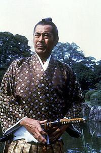 Shogun - Produktdetailbild 6