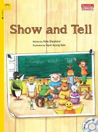 Show and Tell, Kelly Shepherd