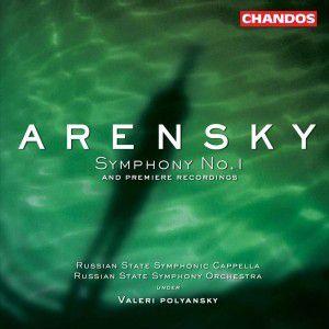 Sinfonie 1/cantata/fantasia, Sharova, Russian State Sympho