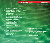 Sinfonie 1/cantata/fantasia - Produktdetailbild 1