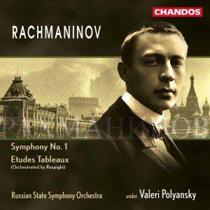 Sinfonie 1 In D Minor,op.13, Polyansky, Russ.state Sym.orch.