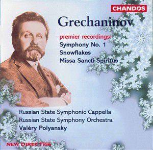 Sinfonie 1/snowflakes/+, Jeranje, Polyansky, Sruss