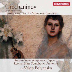 Sinfonie 5/missa Oecumenica, V. Polyansky, Sruss & Cappella