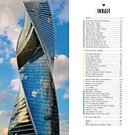 Skyscraper - Produktdetailbild 1