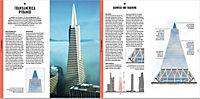 Skyscraper - Produktdetailbild 5