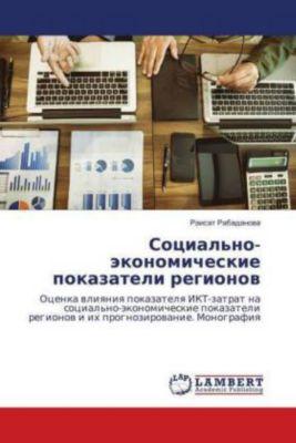 Social'no-jekonomicheskie pokazateli regionov, Raisat Rabadanova