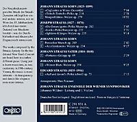 Soiree Dansante/Tritsch-Tratsch-Polka/Walzer/+ - Produktdetailbild 1