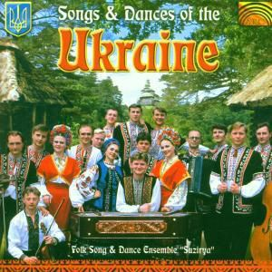 Songs & Dances Of The Ukraine, Folk Song & Dance Ens.Suzirya