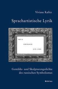 Sprachartistische Lyrik, Viviane Kafitz