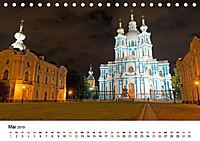 St. Petersburg bei Nacht (Tischkalender 2019 DIN A5 quer) - Produktdetailbild 5